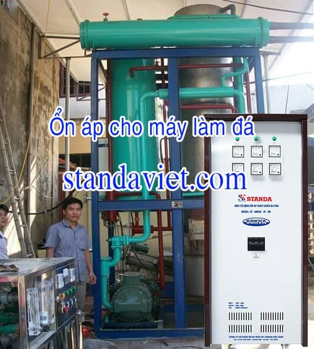 Máy làm đá sạch cần phải dùng ổn áp standa để ổn định điện