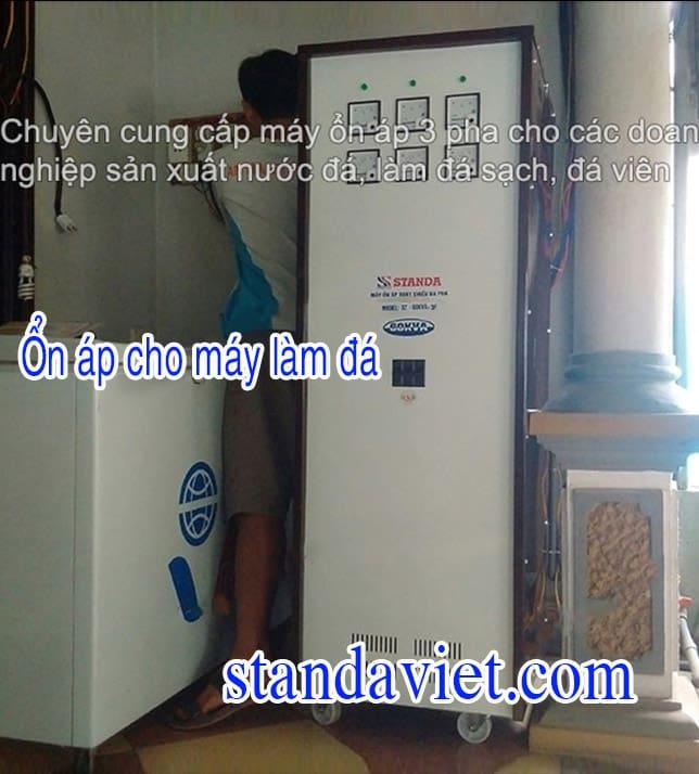Ổn Áp Standa 60 kVA Cho Máy Làm Đá Là Rất Cần