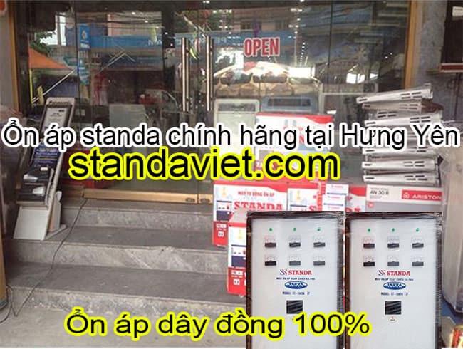 Ổn áp Standa chính hãng tại Hưng Yên